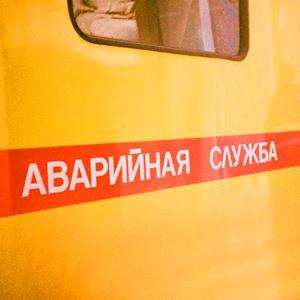 Аварийные службы Михайлова