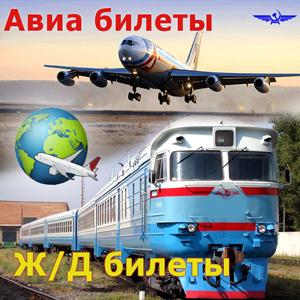 Авиа- и ж/д билеты Михайлова