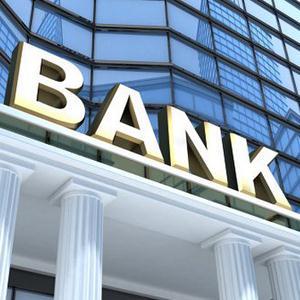 Банки Михайлова