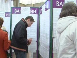 Центры занятости Михайлова