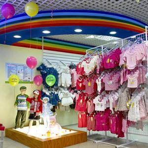 Детские магазины Михайлова