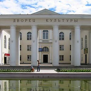 Дворцы и дома культуры Михайлова