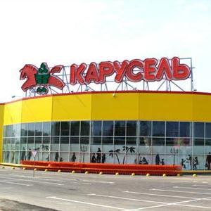 Гипермаркеты Михайлова