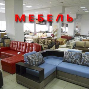 Магазины мебели Михайлова