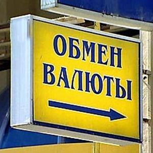 Обмен валют Михайлова