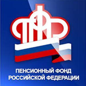 Пенсионные фонды Михайлова