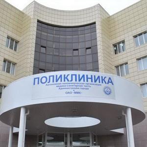 Поликлиники Михайлова