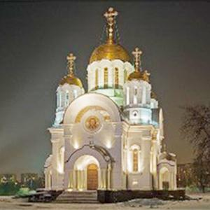 Религиозные учреждения Михайлова