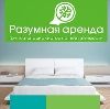 Аренда квартир и офисов в Михайлове
