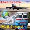 Авиа- и ж/д билеты в Михайлове