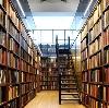 Библиотеки в Михайлове