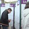 Центры занятости в Михайлове