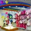 Детские магазины в Михайлове