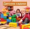 Детские сады в Михайлове