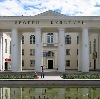 Дворцы и дома культуры в Михайлове