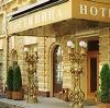 Гостиницы в Михайлове