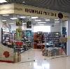 Книжные магазины в Михайлове