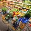 Магазины продуктов в Михайлове