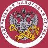 Налоговые инспекции, службы в Михайлове