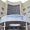 Поликлиники в Михайлове