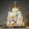 Религиозные учреждения в Михайлове