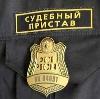 Судебные приставы в Михайлове