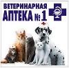 Ветеринарные аптеки в Михайлове