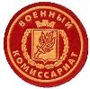 Военкоматы, комиссариаты в Михайлове