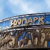 Зоопарки в Михайлове