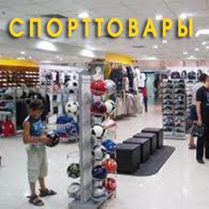 Спортивные магазины Михайлова