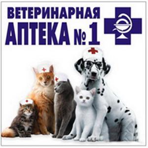 Ветеринарные аптеки Михайлова